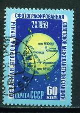 Russia Soviet Space Moon Far End Explorer stamp 1959