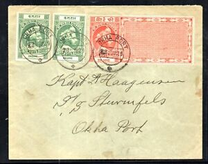 INDIA  1929 Locally Posted Cover Okha Port Franked with Revenue Stamps