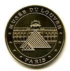 75001 Musée du Louvre, Pyramide, 2007, Monnaie de Paris