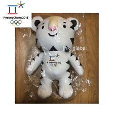 PyeongChang 2018 Winter Olympic Games Mascot Soohorang White Tiger Doll 30cm