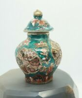 Antique Japanese Satsuma Japan Warrior Samurai Painted Porcelain Urn Lidded Jar