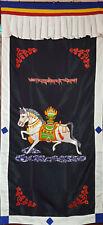 Tibetan Wind Horse Embroidery Buddhist  Door Curtain
