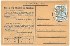 MOZAMBIQUE -  POSTAL HISTORY - POSTCARD from FOTOGRAPHY EXHIBITION - Maps 1959