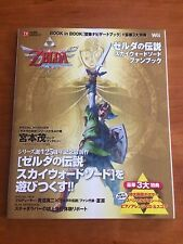The Legend of Zelda Skyward Sword Art Book Artbook Guide *NEW