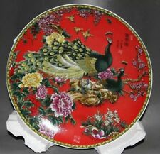 China Rare Famille Rose Porcelain Plate Painted phoenix peony Qianlong mark