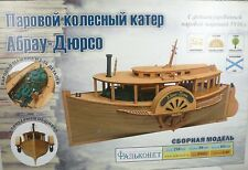Falkonet Steam Paddle Boat Abrau-Dyurso
