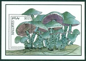 MALDIVES SCOTT # 1230, MUSHROOM SOUVENIR SHEET, MINT, OG, NH, GREAT PRICE!