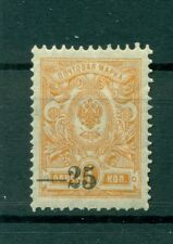Russland - Kuban 1918 - Michel n. 1 - Serie aktuelle