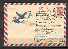 Stationery C19 Russia 1964 Cover addressed Airmail International Birds