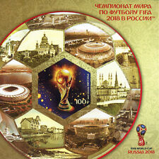 Russia Start FIFA Football World Cup 2018 Open ceremony s/s block imperforated