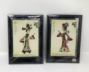 2 Chinese Shadow Play 6x4.25 Dancing Framed Figure Intangible Cuitural Heritage
