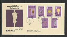 Brunei FDC 1982 Royal Regalia 4th Series, Unaddressed SG 320/5