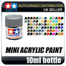 81517 Tamiya Acrylic Mini X-17 Pink Mini Acrylic Paint Modeling Model Crafting