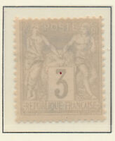 France Stamp Scott #97, Mint Hinged