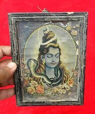VINTAGE BEAUTIFUL LITHOPRINT OF LORD SHIVA WELL FRAMED PICTURE