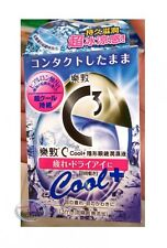 ROHTO C3 Cool + Eyedrops eye drops Contact Lens Moisturizer Relieve Tired Dry
