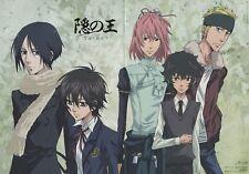 poster promo Nabari No Ou oh anime Rokujou Miharu Yoite Shimizu Raiko Meguro Gau