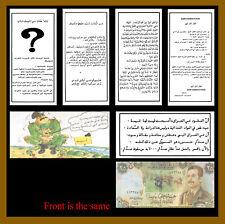 Iraq 25 Dinars Leaflets (6 Pcs Set), 1990's Desert Storm Unc