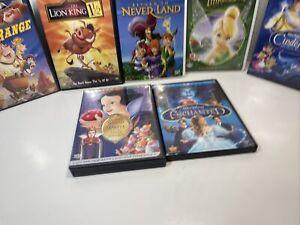 Disney Animation DVD Lot Bundle (7 Movies, 9 Disc) Cinderella Snow White & More