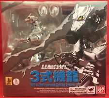 SH MonsterArts MechaGodzilla 1994 MIB Action Figure In USA! Kaiju MFS-3 Kiryu