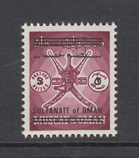 """Oman Sc 133A MNH. 1971 5b on 3b Crest, ovpt """"Sultinate of Oman"""" in black, scarce"""