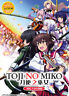 Katana Maidens: Toji no Miko DVD (Vol.1-24 end) with English Audio