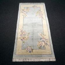 Orient Teppich China 140 x 70 cm Chinesischer Seidenteppich Seide Handgeknüpft