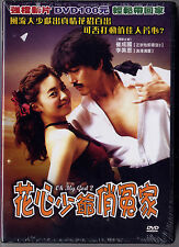 Oh my god 2 (Korea 2009) TAIWAN DVD ENGLISH SUBS