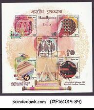 INDIA - 2018 HANDLOOMS OF INDIA - MINIATURE SHEET MNH
