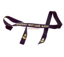 Soviet Russian Naval Army Military Ribbon of peakless cap Sailor USSR Marine