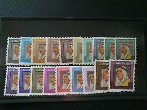 Kuwait 1964 definitives set of 19, MNH