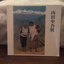 Japanese Art Book Written in Japanese