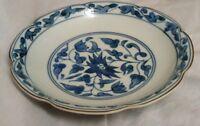 Mino Yaki Japanese Bowl Vintage Hand Painted Blue White signed