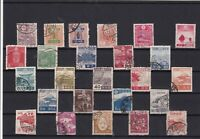 Japan used Stamps Ref 14204