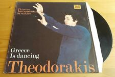 Theodorakis - Greece is Dancing LP Vinyl Album  1975