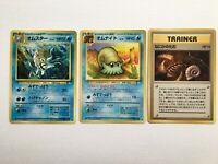 Omastar Omanyte Fossil Pokemon Cards Japanese Set Free Shipping
