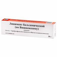 Vishnevsky Liniment Ointment Мазь Вишневского Линимент 30 гр
