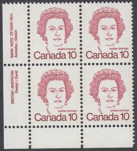 Canada - #593A 10c Queen Elizabeth II, Plate Block #1 - MNH