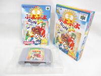 PUYO PUYO SUN 64 Item ref/bcb Nintendo 64 Import Japan Video Game n6