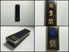 Japanese Ink Sumi Vtg Calligraphy Tool Black Stick Gold Line Blue Kanji T179