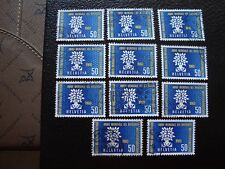 SUISSE - timbre yvert et tellier n° 641 x10 obl (A4) stamp switzerland