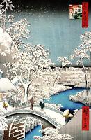 "JAPANESE LANDSCAPE ART HIROSHIGE MEGURO TAIKOBASHI A4 CANVAS PRINT 11.7"" x 8"""