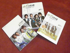 Nan Quan Mama: Color Palette RARE Taiwanese Pop import VCD w/2 insert booklets