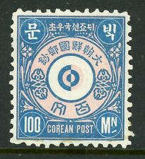 Korea 1884 First Issue 100 Moon Rose Mint J483