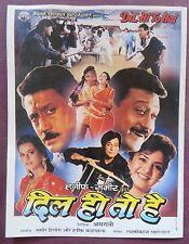 Jackie Shroff Amjad khan Divya Bharti  Dil Hi To Hai (1992) Bollywood Press Book