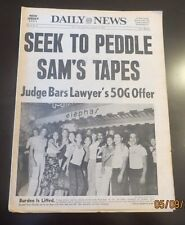 8/13/1977 - NY NEWSPAPER - SON OF SAM  LAWYER TRIES TO SELL TAPES OF SAM FOR 50G