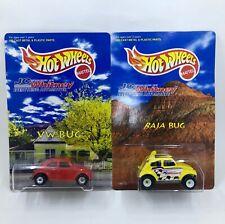 2 MINT - Hot Wheels VW BAJA BUG and BEETLE BUG - 1997 JC Whitney Limited Edition