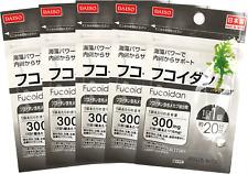 DAISO JAPAN Fucoidan Water Soluble Dietary Fiber 20days (20tablets)  × 5pacs