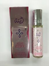 Attar Zeena Genuine Oudh 10ml Perfume Oil Roll On Alcohol Free HALAL MADE IN UAE