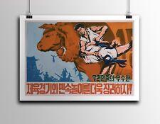 """North KOREA Sports Propaganda Poster Print SPORTS GAMES MARTIAL ARTS 18x24"""""""